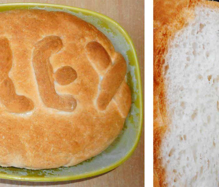 Gluténmentes kenyér – sokadik verzió